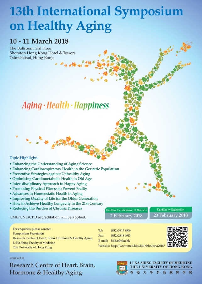13th International Symposium on Healthy Aging (10-11 Mar 2018)